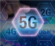 What are the crystal oscillators used in 5g products?